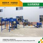 hot sell brick making machine uk block machine