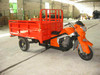 2014 250cc three wheel cargo motorcycle, motor tricycle (Item No:HY250ZH-2T)
