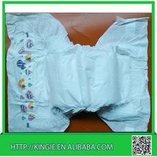 China Wholesale Custom big girls in diapers