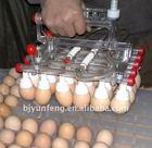 Vacuum Egg Lifter