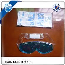 skin care gel sleep eye mask