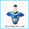 Portable bottle cooler jacket