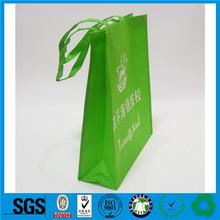 Guangzhou promotional giveaway drawstring bags,nylon mesh drawstring bag