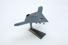 Air Force 1Model US Navy UCAS aircraft X-47B scale 1/72 model DieCast Model for age 14 or above to collect
