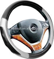 factory manufacture blue color unique sport design PU car steering wheel cover auto accessories
