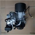 2KW / 3KW / 4.5KW eléctrico de tres ruedas de carga del generador