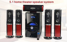 5.1 wireless speakers surround home theater with full function remote DM8008