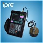 QFD60 Portable Ultrasonic Flaw Detector