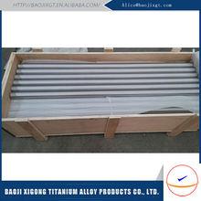 China Wholesale Custom 20mm titanium round bar