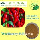 organic goji berries polysaccharides/wolfberry extract powder