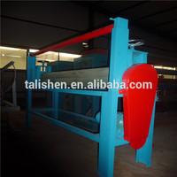Plate Laminating Machine/Mulch Applicator
