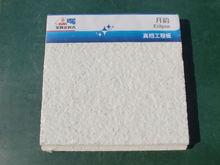 Mineral Fiber Ceiling Board 600*600/1200 RH99 Square Lay-in USG Eclipse