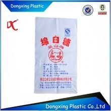sugar in 25kg pp woven bag