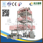 hot sale fast speed film recycling line