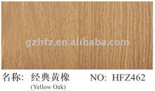 1220X2440X18MM decoraive wall panel embossed oak melamine finished mdf board