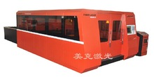 MK2513F type large scale metal 800w fiber laser cutting machine manufacturers&suppliers&exporters