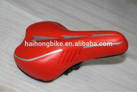 2014 new product new style bicycle saddle,bicycle seat,MTB bicycle saddle