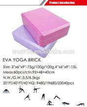 colorful, 23*15*7.6cm, 5.5kgs, home exercise practice fitness tool, EVA YOGA BRICK