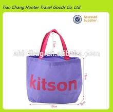 Waterproof Cheap purple shopping bag , 210D polyester tote bag (Model H2911)