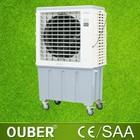 Best selling peltier air cooler for room