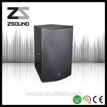 """single 15"""" 450W party pro loudspeaker"""