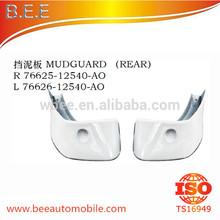 Toyota Axio Fielder 06 Rear Mudguard R 76625-12540-AO L 76626-12540-AO