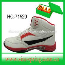 flexible arch support men basketball shoe