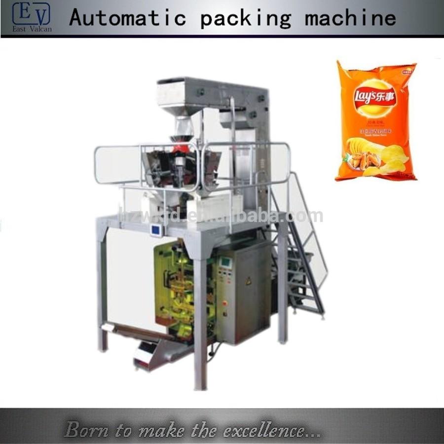 Nitrogen Machine For Chips Seal Nitrogen Potato Chips