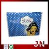 Waterproof Non Woven Bags, PP Non-woven Shopping Bag