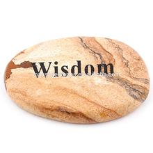 شبه الطبيعية-- الثمينة الحجر الكلمات