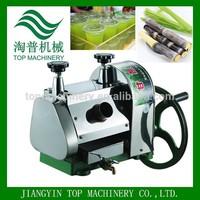 2015 popular sugar cane juice presser with high quality