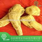 GMP Supplier Sex medicine Lepidium meyenii powder maca root extract powder free samples maca extract