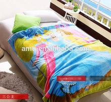 far infrared blanket super soft fabric for baby blanket children blanket
