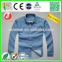 Popular Soft zero shirts Factory