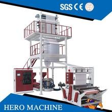 HERO BRAND 2 colors film blowing machine