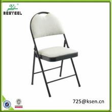 Black Wing Back Shape Metal Modern High Back Dining Chairs C304