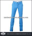 coat pant price