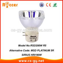 hot selling lampada 5r 200w