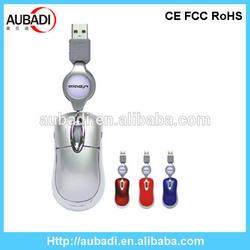 Custom Design Wired Jite Mini Mouse