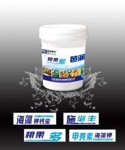 Natural Chitosan Fertilizer