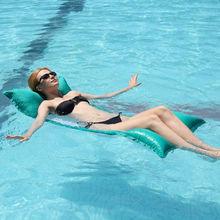 portable new design floating bean bag hammock bed in summer