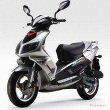 Lintex HT50QT-25 50cc scooter