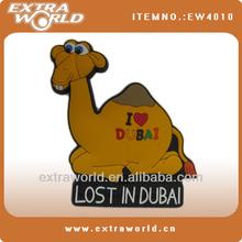 I love Dubai camel soft pvc fridge magnet