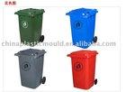 Sell Trash Bin waste bin garbage bin from manufacturer