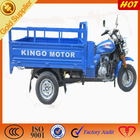 150CC Motorized tricycle used