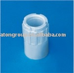 pvc electrical pipe coupling