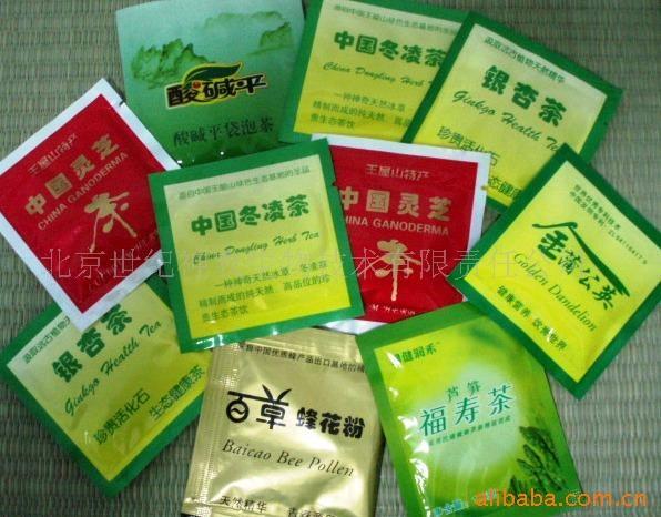 Detox Herbal Tea for improving sub-health condition, organic detox tea, detox slim tea