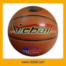 Basketball((VL7059))
