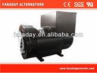 Faraday FD4L Single Bearing 3 Phase H Class Brushless Alternator Generator