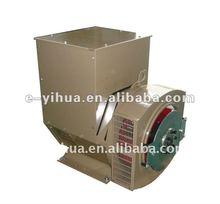 Yihua YHG series 100KW brushless alternator